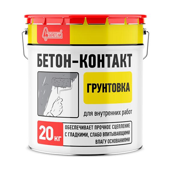 Бетон контакт юнис зачем пропаривают бетон